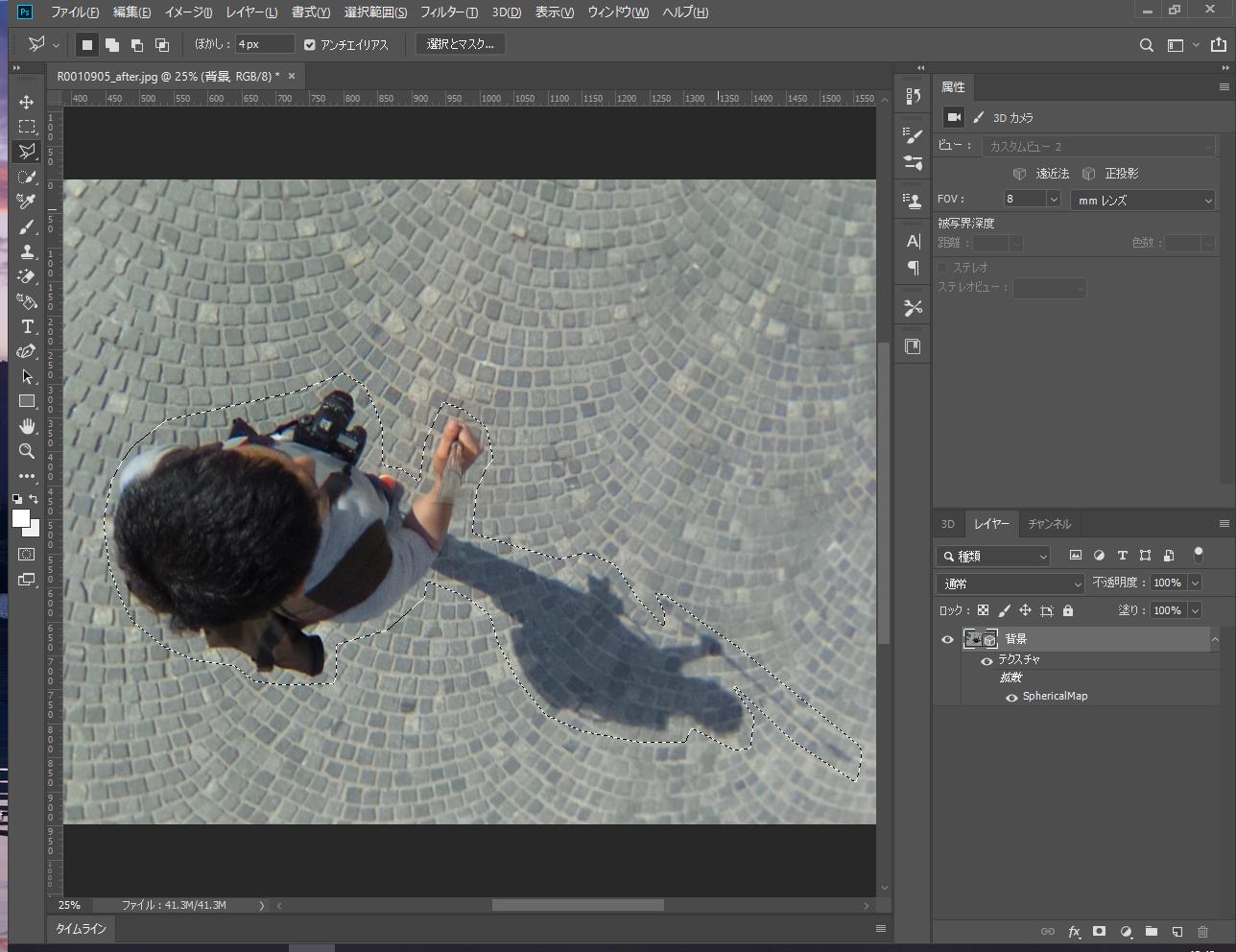 360度の3Dの編集画面