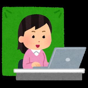 Webexで仮想背景を使い、背景をぼかしたり画像に変更する方法