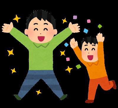 【月間10万pv達成】ブログ開始から1か月間のpvと収益を公表