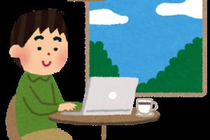 アドセンスに代わるブログ広告。nend(ネンド)の登録方法