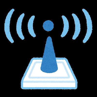 コロナ接触確認アプリのブルートゥースの使い方。