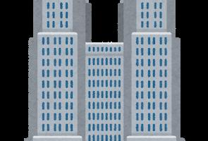 【VITA】TOKYOのBGMは?ビルに登場の第3弾は東京都庁に登場!