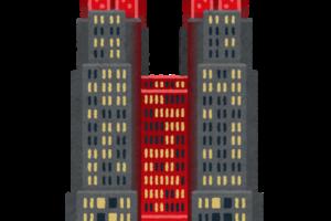 東京都庁のビルにスマホの写真を表示させる加工は?