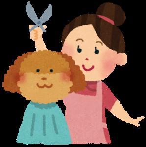 世界丸見え!の髪型アプリ「髪型を自由に絵試せるアプリで合成写真を作ってみよう!