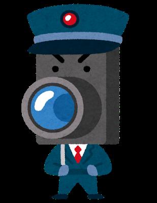 FBメッセンジャールームズでSnap Cameraが使えない場合の解決方法