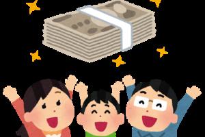 アドセンスで月収10万円を稼ぐ記事数は?pv数を含め10万円の収益を上げたデータ
