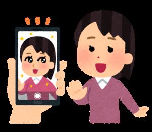 若返りアプリ【iPhone、Android】一覧。無料で使える面白アプリ