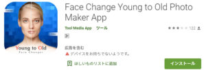 Face Change Young to Old Photo Maker App