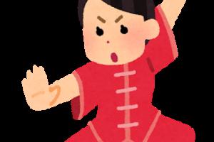 禁止される?中国企業アプリ一覧。中国製アプリは日本で利用禁止になるの?
