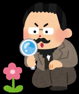 人気の植物図鑑アプリ。無料アプリで花の名前を調べてみよう!【iPhone&Android対応】