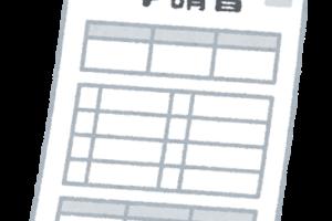 【解決】Gramhoのインスタ画像を削除する方法
