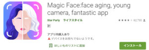 Magic Face:face aging, young camera, fantastic app