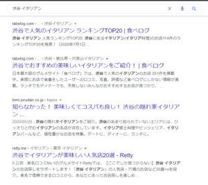 検索結果の表示
