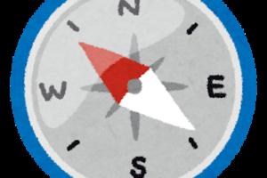 【買ってみた】Compassをレビュー | 有料SEOツールって本当に効果があるのか検証