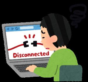 フェイスブックで「アクセスしようとした Web サイトは、Internet Explorer では動作しません」
